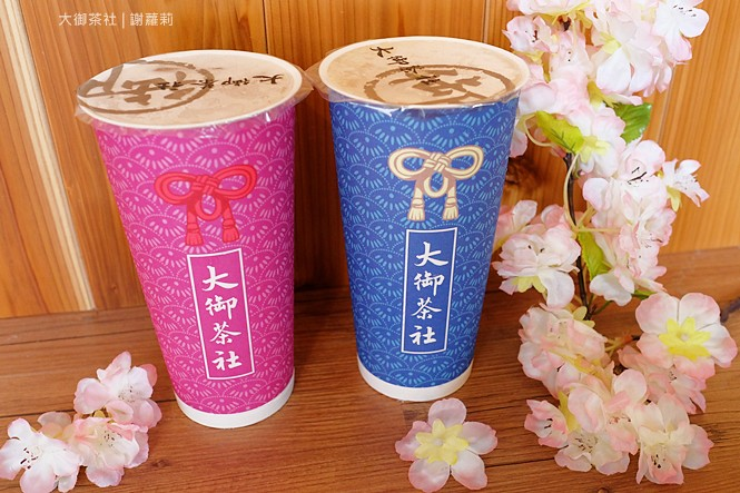 36828472365 0052cec39a b - 熱血採訪 | 大御茶社。一中街最新IG超夯話題,日本神社 大紅鳥居空降,還有超美的浪漫櫻花造景可以拍照呦!