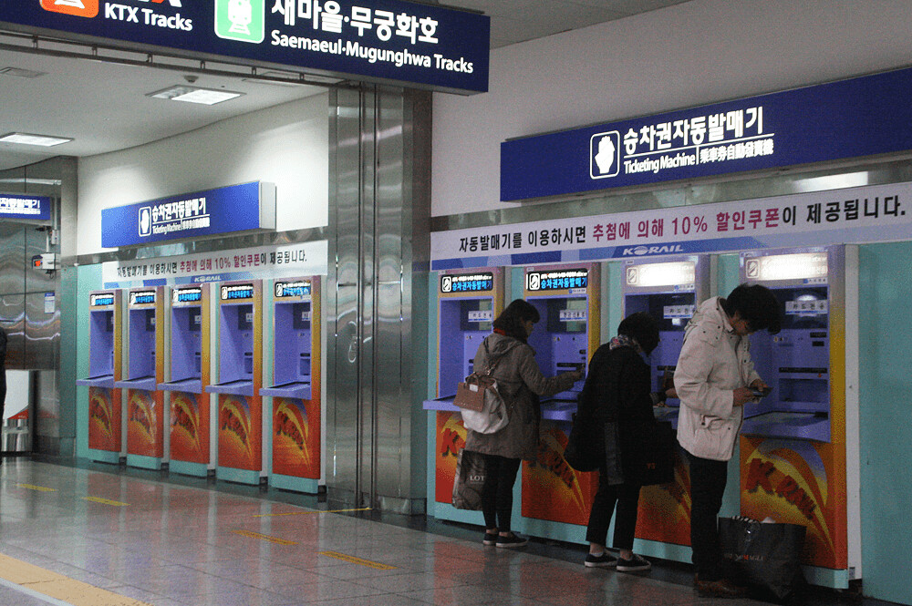 train vending machine in busan