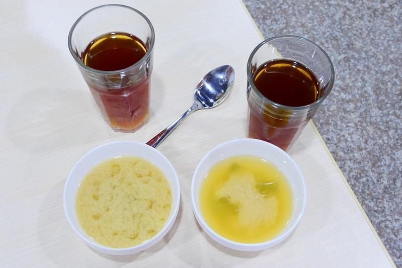 36216789630 af13084b63 c - 咖哩魚夫│網友好評推介炸物好吃手作咖哩飯 價位不貴還有好喝紅茶熱湯免費續