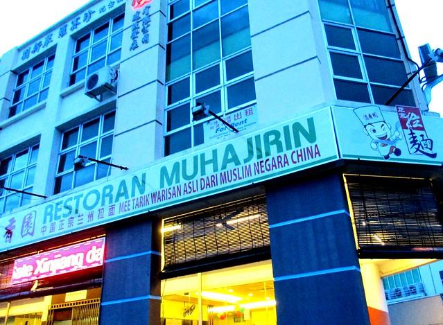 Restoran Muhajirin