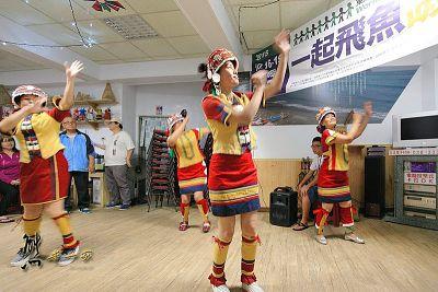 撒奇萊雅部落傳統舞蹈