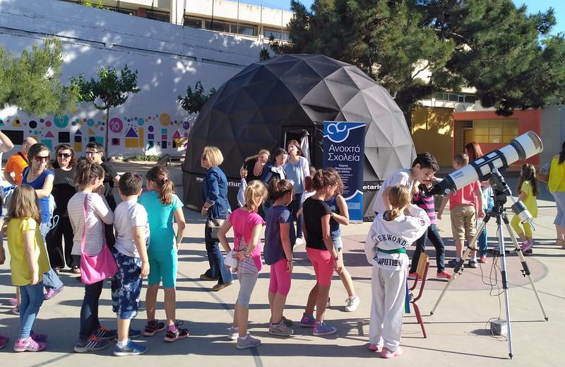 Το ΔΗ.ΠΕ.ΘΕ. Ιωαννίνων καλωσορίζει τους μαθητές με το Ψηφιακό Πλανητάριο