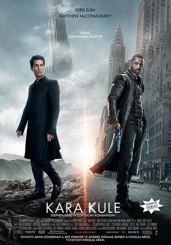 Kara Kule - The Dark Tower (2017)