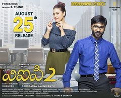 Vip2 Movie Wallpapers