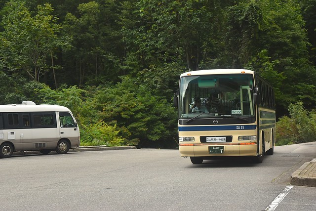 称名滝~立山駅バス
