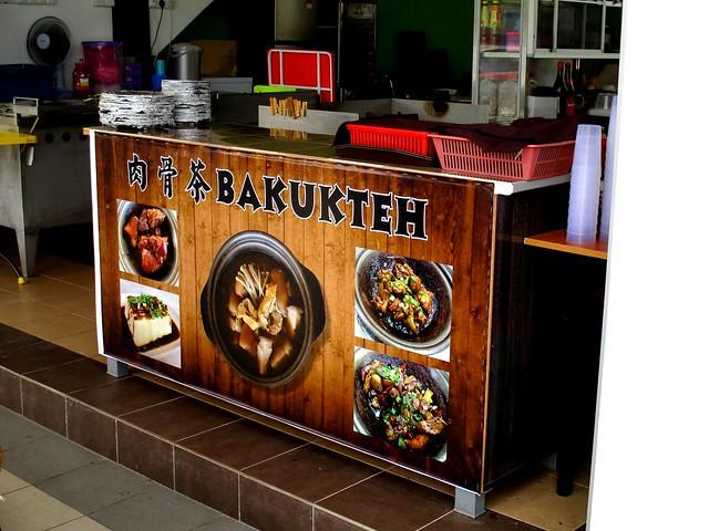 Dragon Door bak kut teh stall