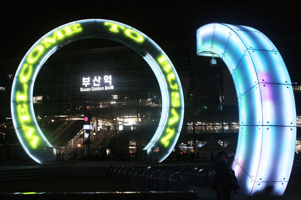 KTX station in busan at night