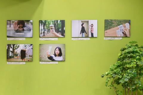 「綠色生活21天」概念牆面。