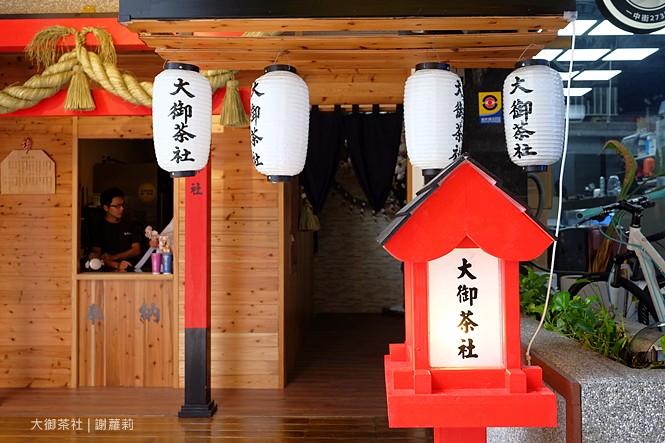 36019128013 0b5af396ec b - 熱血採訪 | 大御茶社。一中街最新IG超夯話題,日本神社 大紅鳥居空降,還有超美的浪漫櫻花造景可以拍照呦!
