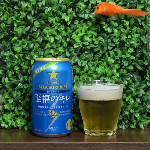 ビール:至福のキレ