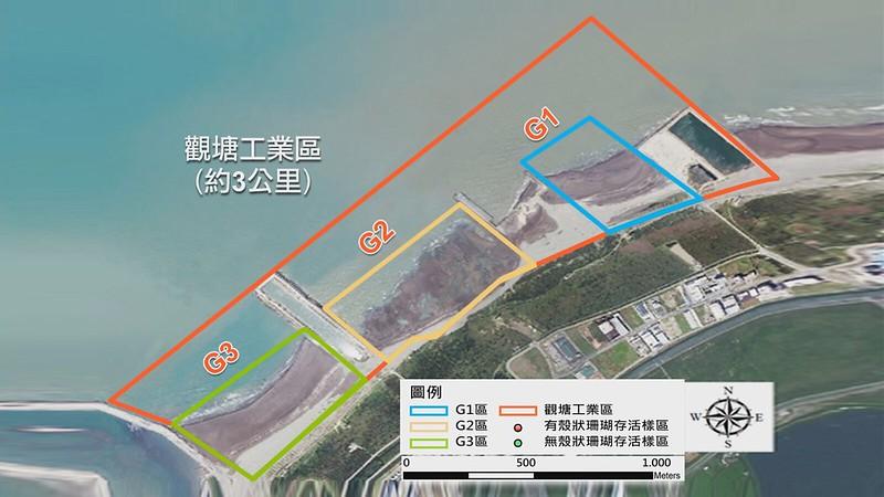 觀塘工業區與G1、G2、G3預定地
