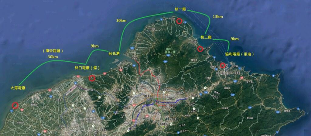 台北港是最佳北部天然氣接收站站址(繪圖:戴兆華)