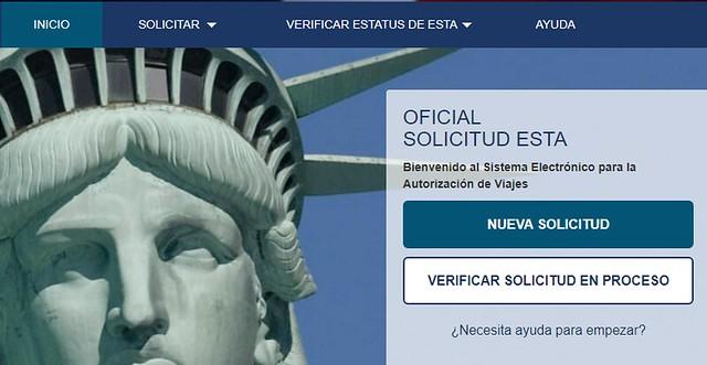 Pantallazo solicitud ESTA Estados Unidos