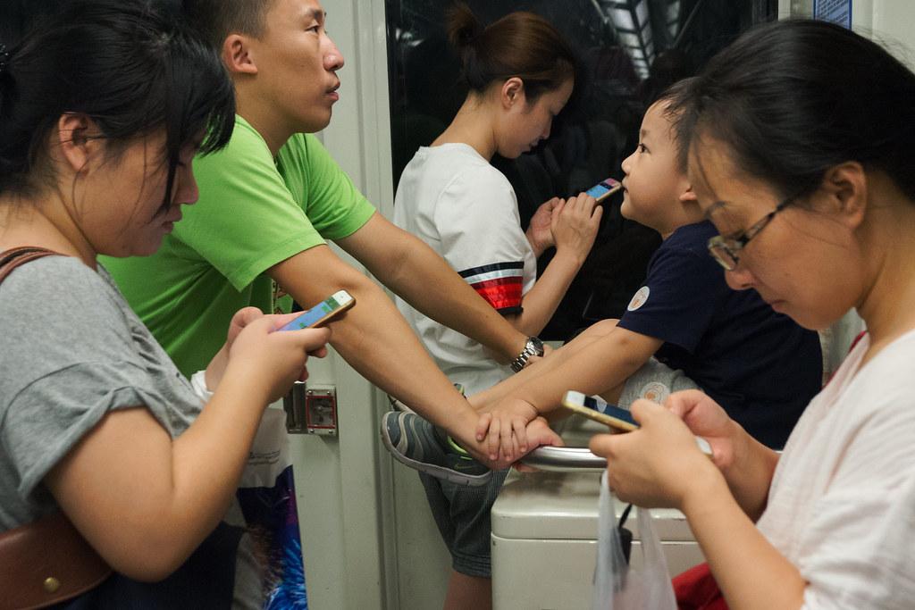 Schanghai-Dating-Service