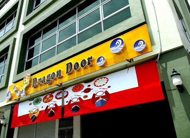 Dragon Door 2