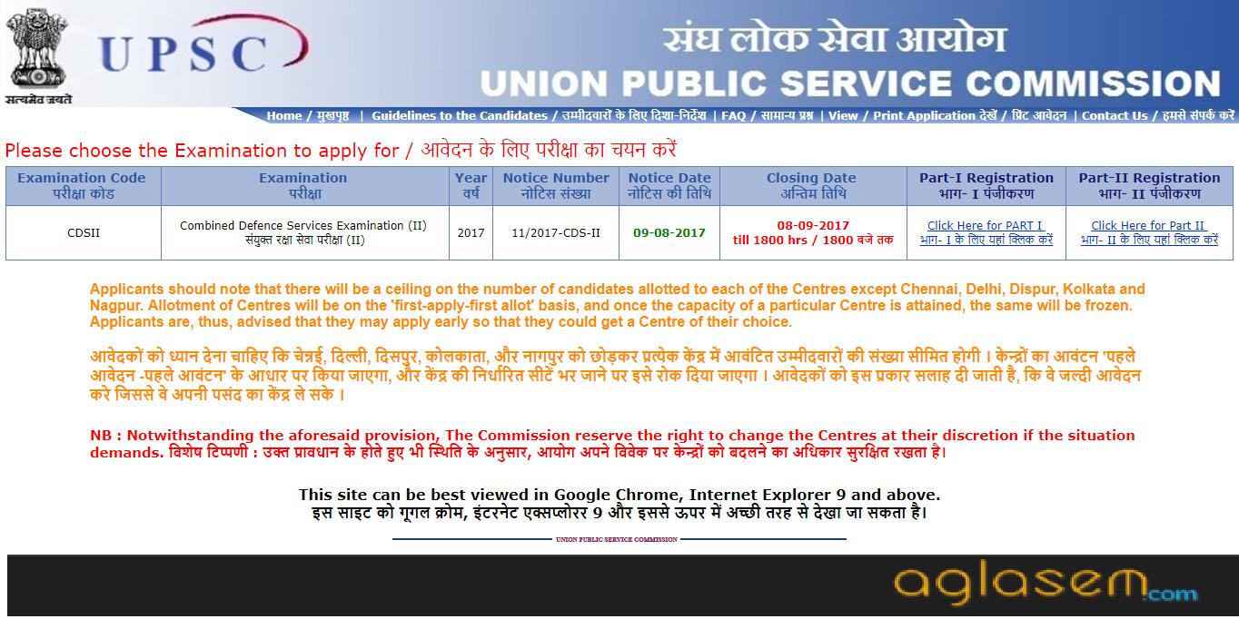 UPSC CDS (2) 2018 Online Application Form   Apply Online