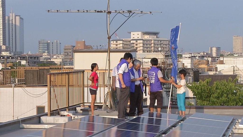 922-2-17 川崎市民投入市民電廠發電,希望藉此讓社會與電力公司明白「我們自己也可以發電」。