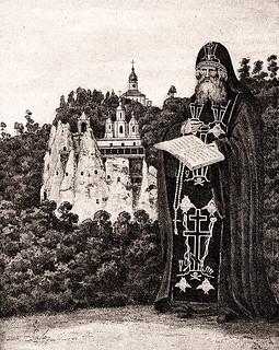Иеросхимонах Иоанн и меловая скала, в которой он прожил 17 лет
