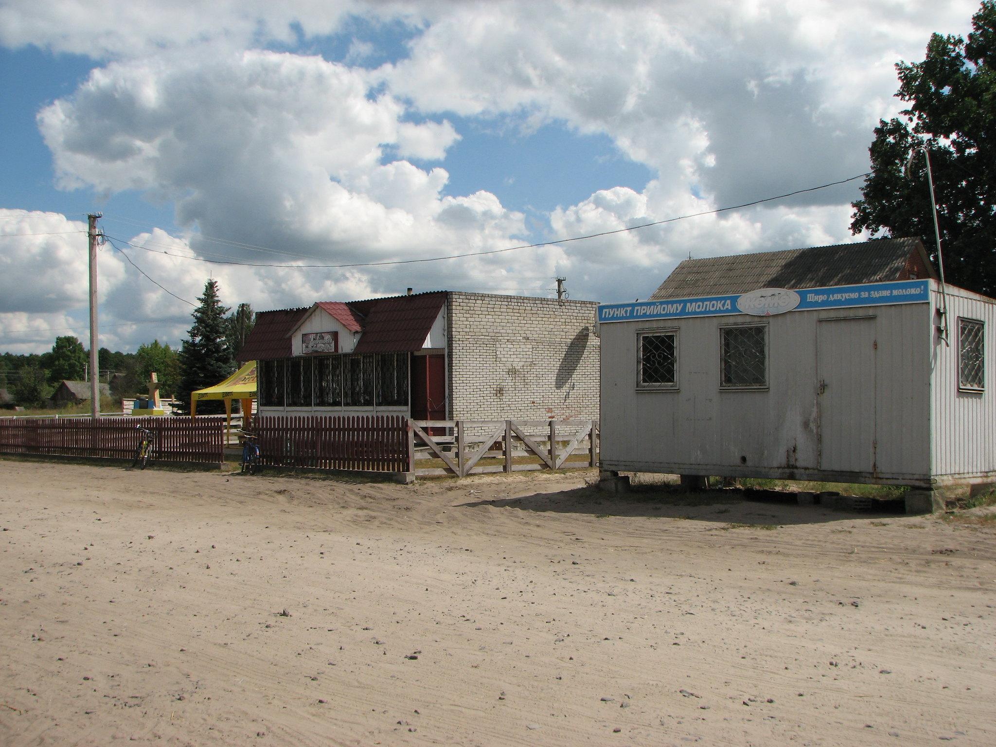 Село Межисить. Центр.