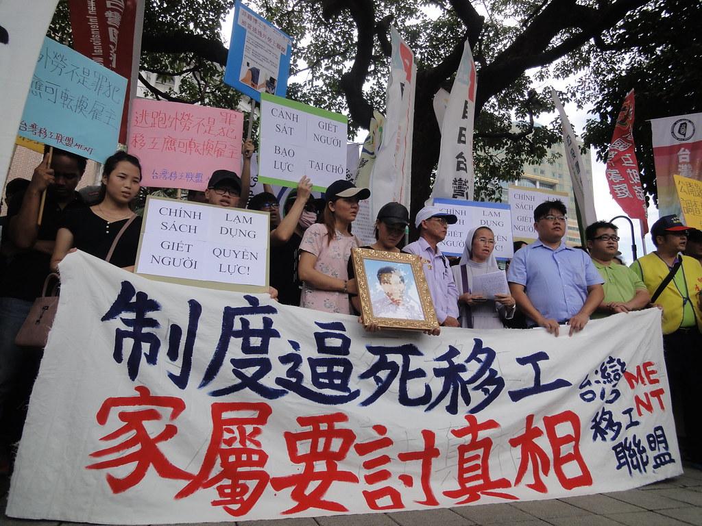 遭警擊斃的越南外勞家屬偕同移工團體赴監察院陳情。(攝影:張智琦)