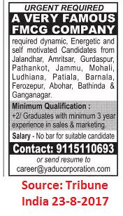 FMCG Company,Sales & Marketing, Jalandhar