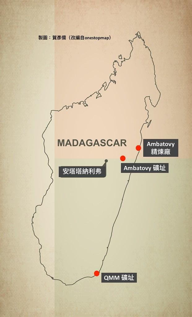 QMM與Ambatovy礦址。圖片來源:賀彥儒。