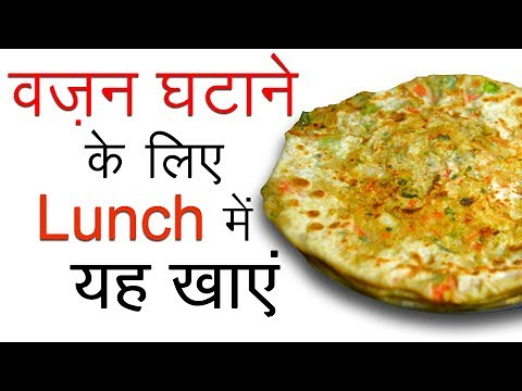 Diet plans and healthy recipes healthy recipes in hindi flickr diet plans and healthy recipes healthy recipes in hindi how to cook indian vegetarian forumfinder Image collections