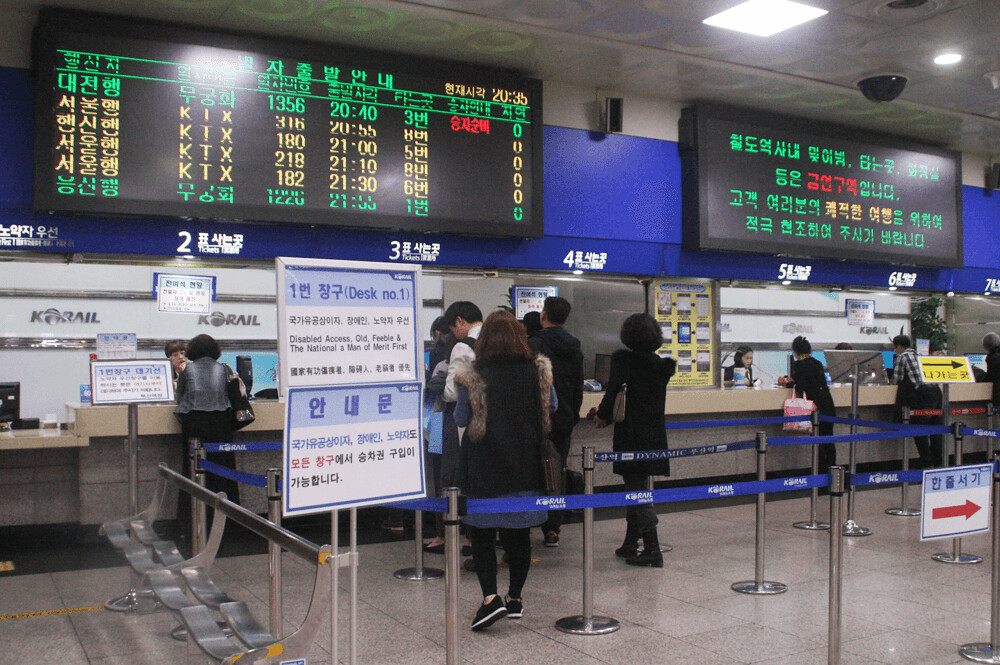 ktx seoul to busan timetable