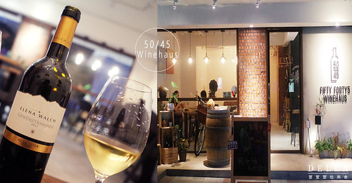 5045 Winehaus (1) | by DellaKuo