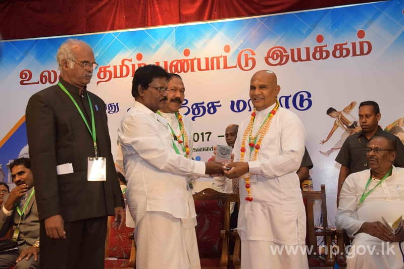 13th Tamil International Conference in Jaffna