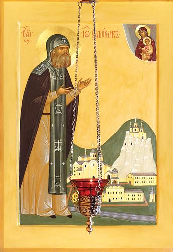 Преподобный Иоанн Затворник