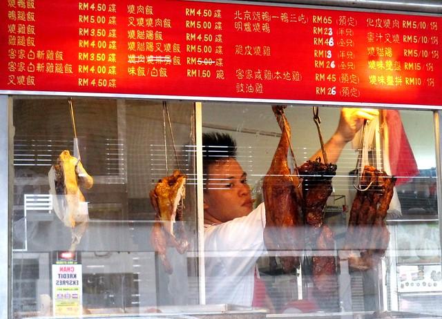 Mitsu roast meat stall