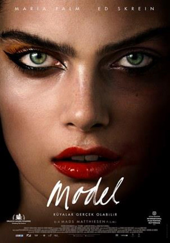 Model - The Model (2017)