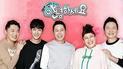 Hello Counselor Special Ep.1
