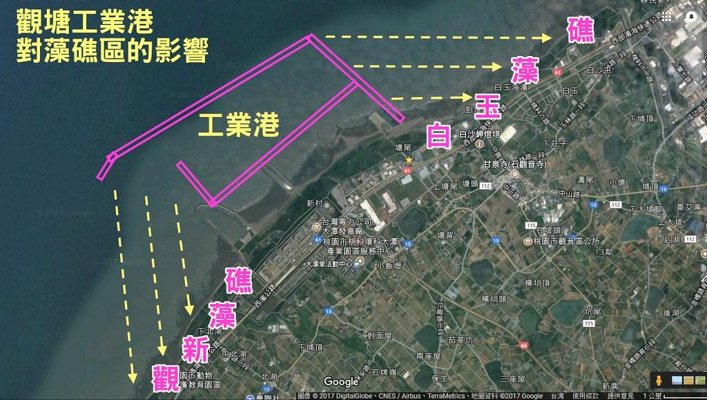 觀塘工業港對藻礁的影響
