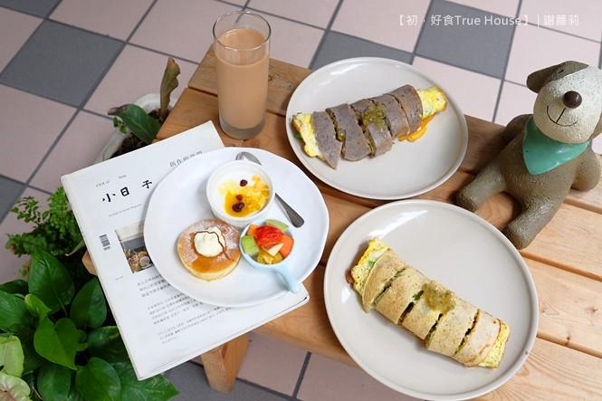 36894628290 0594d98916 b - 初,好食True House 手作蛋餅×手感貝果。創意蛋餅也能巔覆你的想像力,史上最夢幻造型,全台第一家粉紅色蛋餅這裡吃!台中早餐/台中早午餐