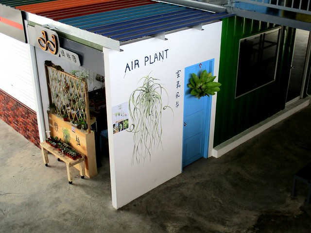 Stall selling plants