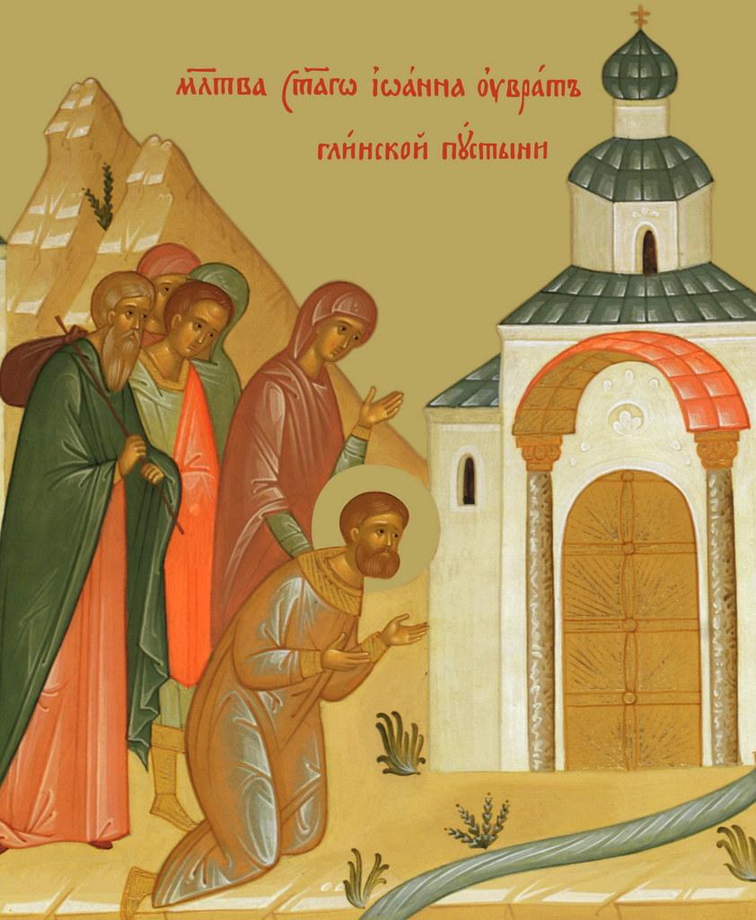Прибыв в Глинскую пустынь и встав у святых врат обители, со слезами помолился Матери Божией...