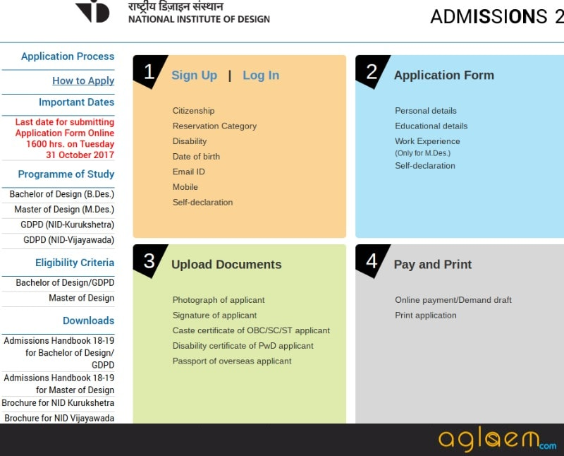 NID Application Form 2018   Apply Online Here