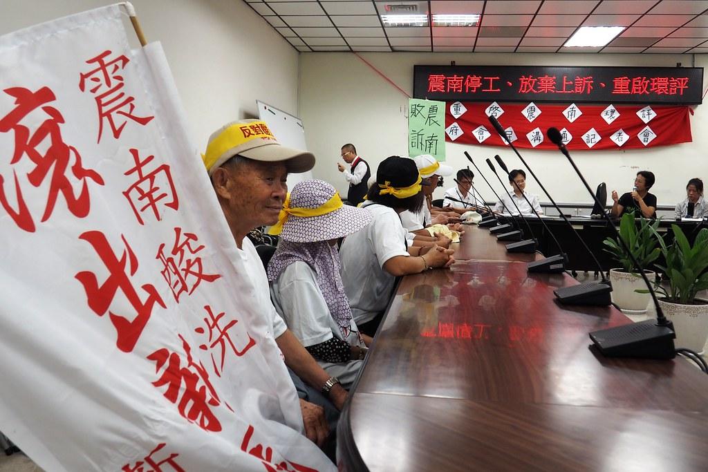 路竹鄉親13日到市議會要求市府停止上訴,重啟震南環評。攝影:李育琴。