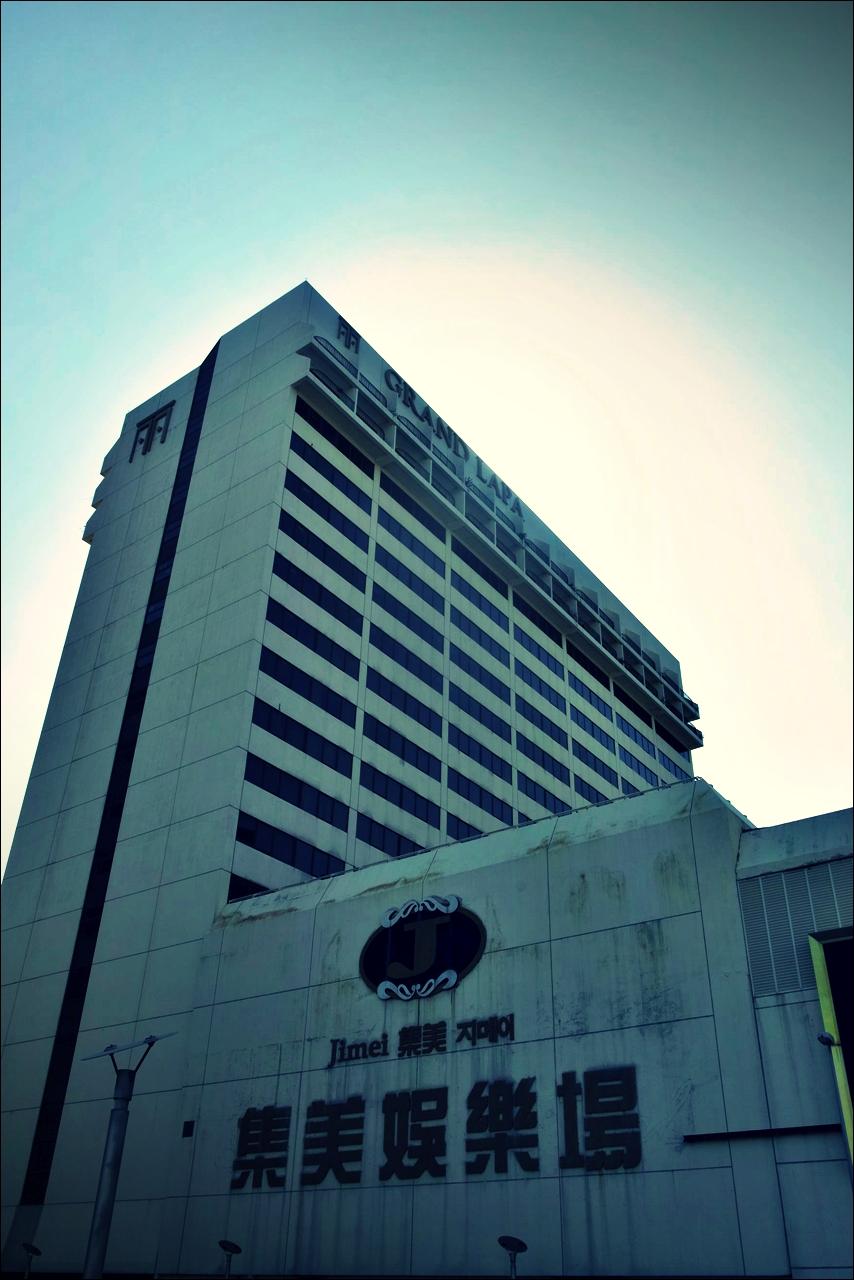 호텔 전경-'그랜드 라파 호텔 마카오 (Grand Lapa Hotel, Macau)'