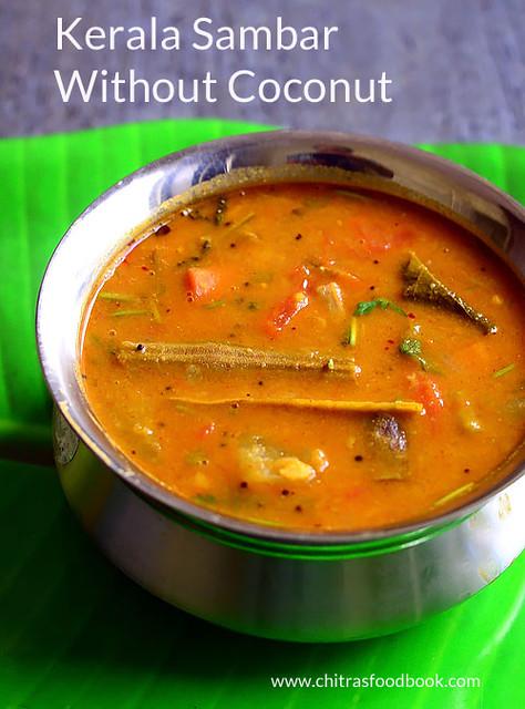 Onam sadya sambar recipe