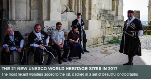 2017 world heritage list