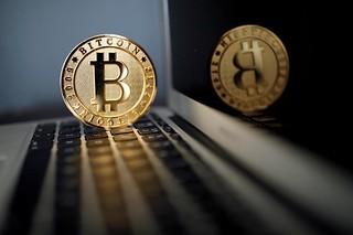 Blockchain Bitcoin Wikimedia