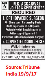 N.K.Aggarwal Joints & Spine Centre,Corporate Liaison,Ludhiana