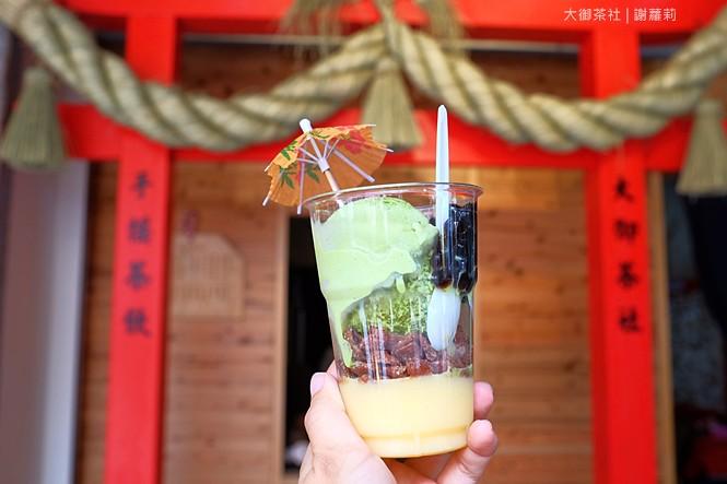 36019124803 6ecc6868e4 b - 熱血採訪 | 大御茶社。一中街最新IG超夯話題,日本神社 大紅鳥居空降,還有超美的浪漫櫻花造景可以拍照呦!