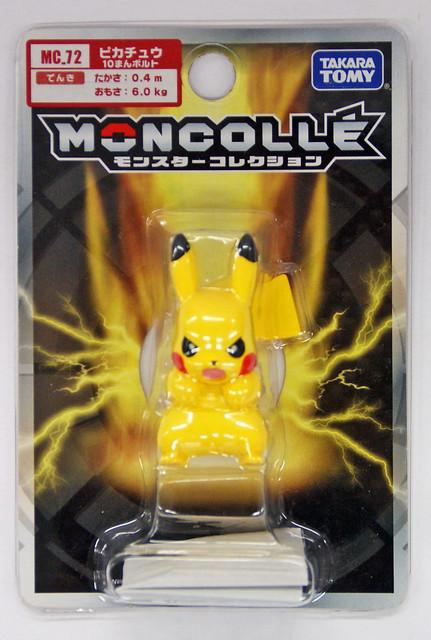 Volt-Pikachu-Action-Figure