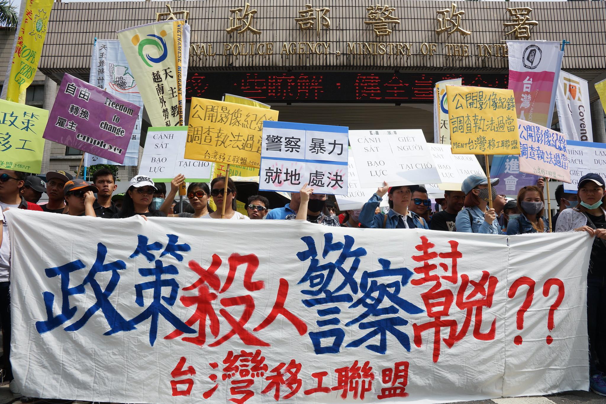 台灣移工聯盟上午至警政署質疑警方開9槍射殺越南籍移工致死執法過當。(攝影:王顥中)