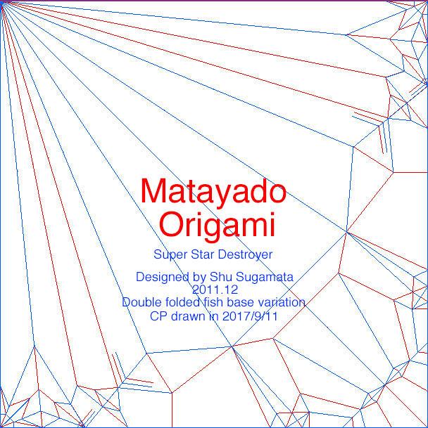 Super Star Destroyer Origami Full Cp Diagram Matayado Orig Flickr