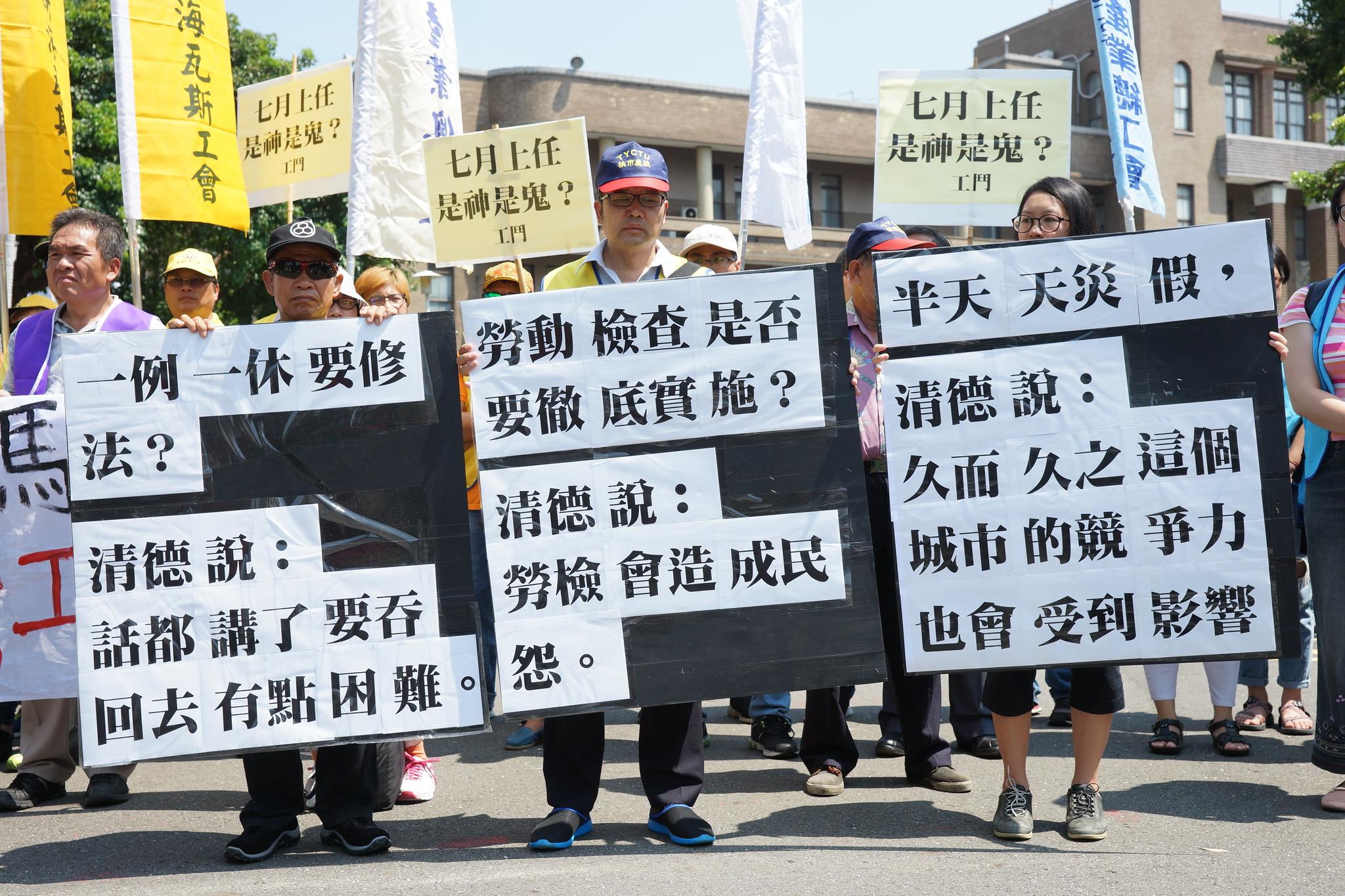 工鬥回顧賴清德過去針對勞工議題的爭議發言。(攝影:王顥中)